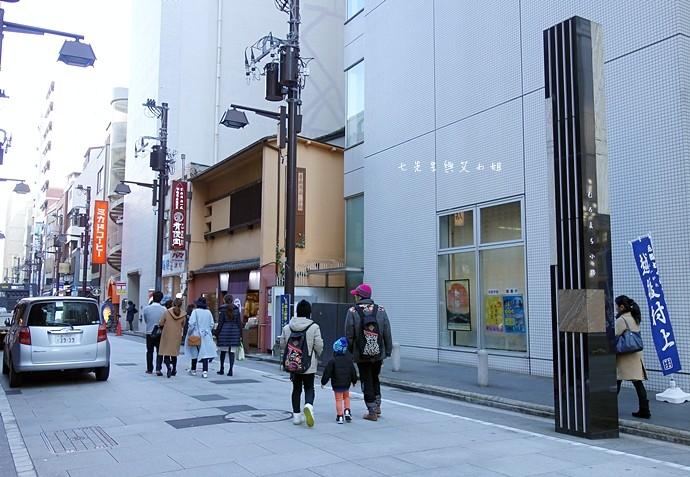 3 東京日本橋金子半之助
