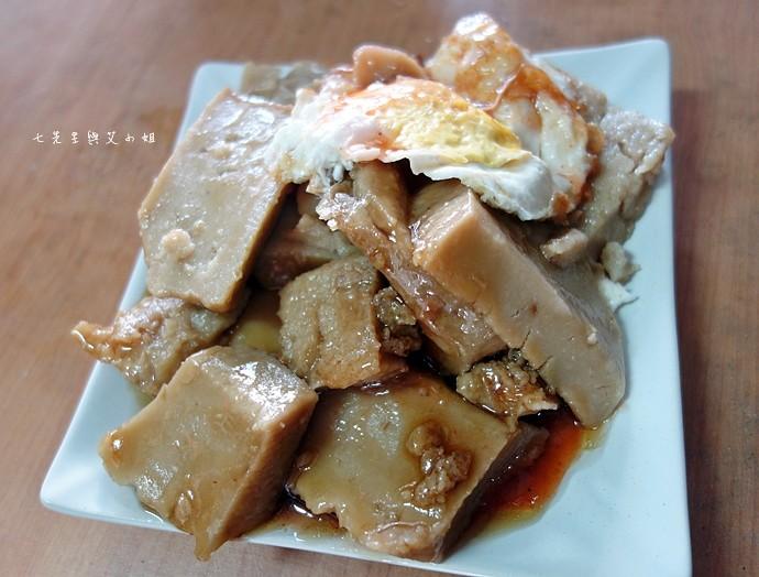 19 嘉義東市場牛雜湯、筒仔米糕、火婆煎粿