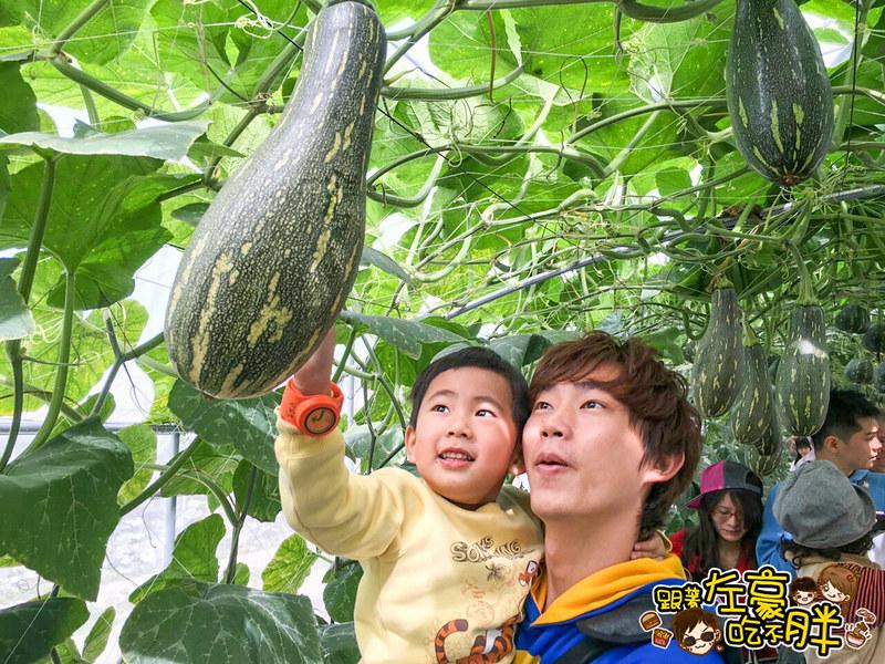 屏東熱帶農業博覽會 _4733