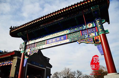北京中轴线110