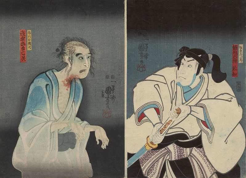 Utagawa Kuniyoshi - Asakura Togo Borei, 1851
