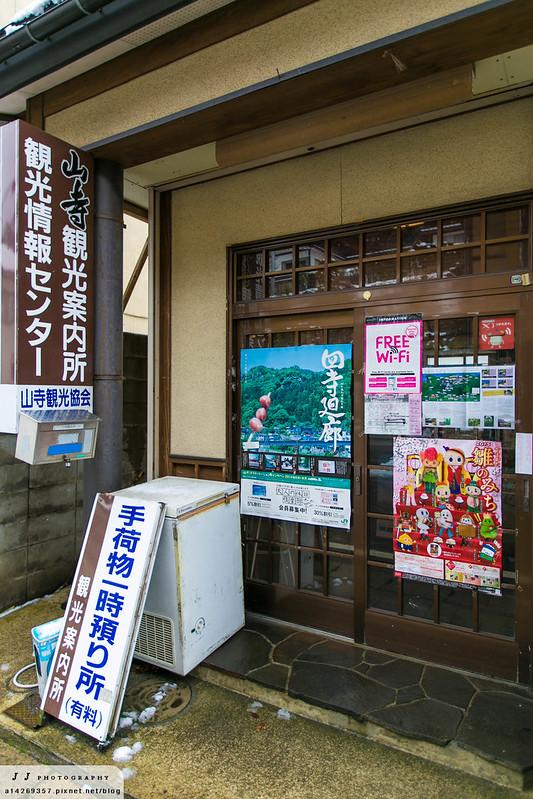 20150324-_MG_4478
