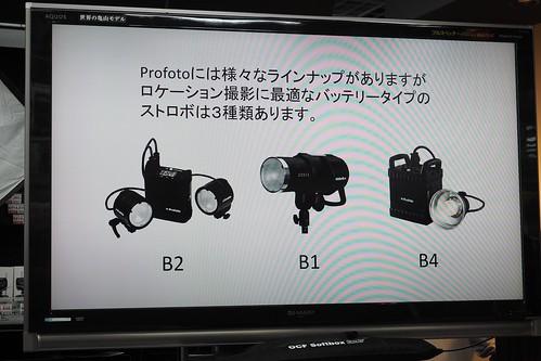 ロケーション撮影に最適なバッテリータイプのストロボ