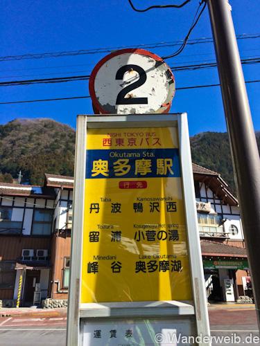 kuratoyama (3 von 20)