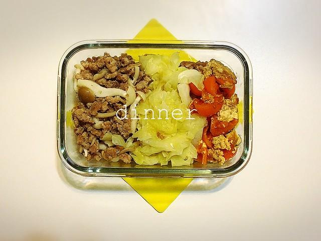 便當日記:十穀米,肉末炒雙菇,清炒高麗菜,橙蜜番茄炒蛋