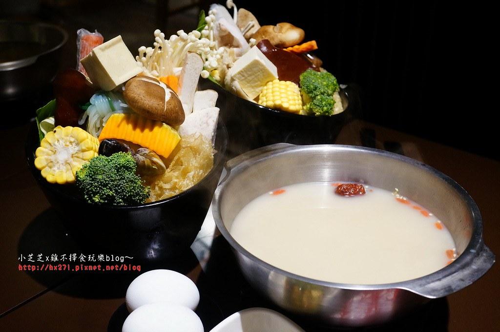 麻豆子健康湯鍋