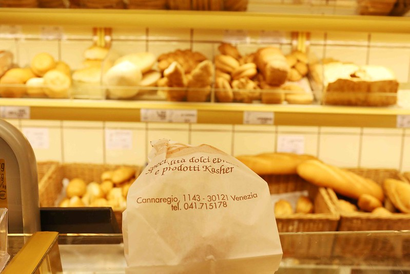 City Food - Mummy Giusi's Kosher Bakery, Venice Ghetto
