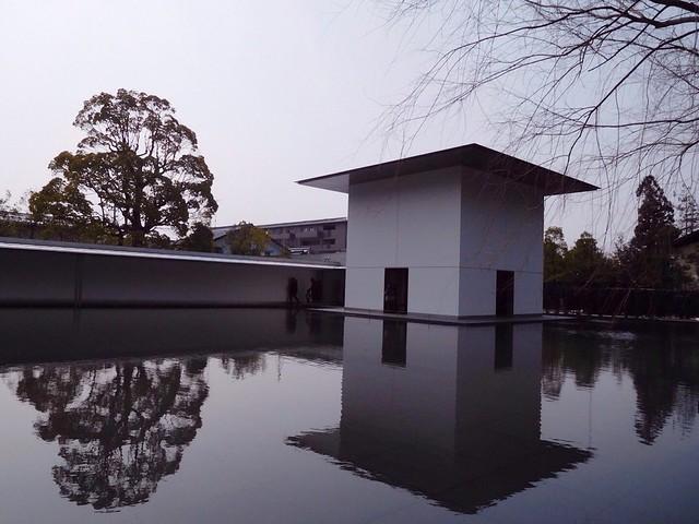 D.T.Suzuki Museum