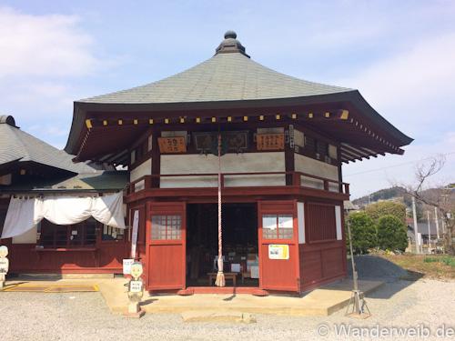 hinatayamaChichibu (26 von 29)