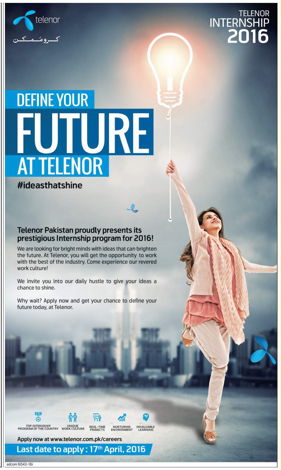 Telenor Internship Program 2016