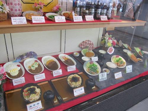阪神競馬場の食堂いなば和幸