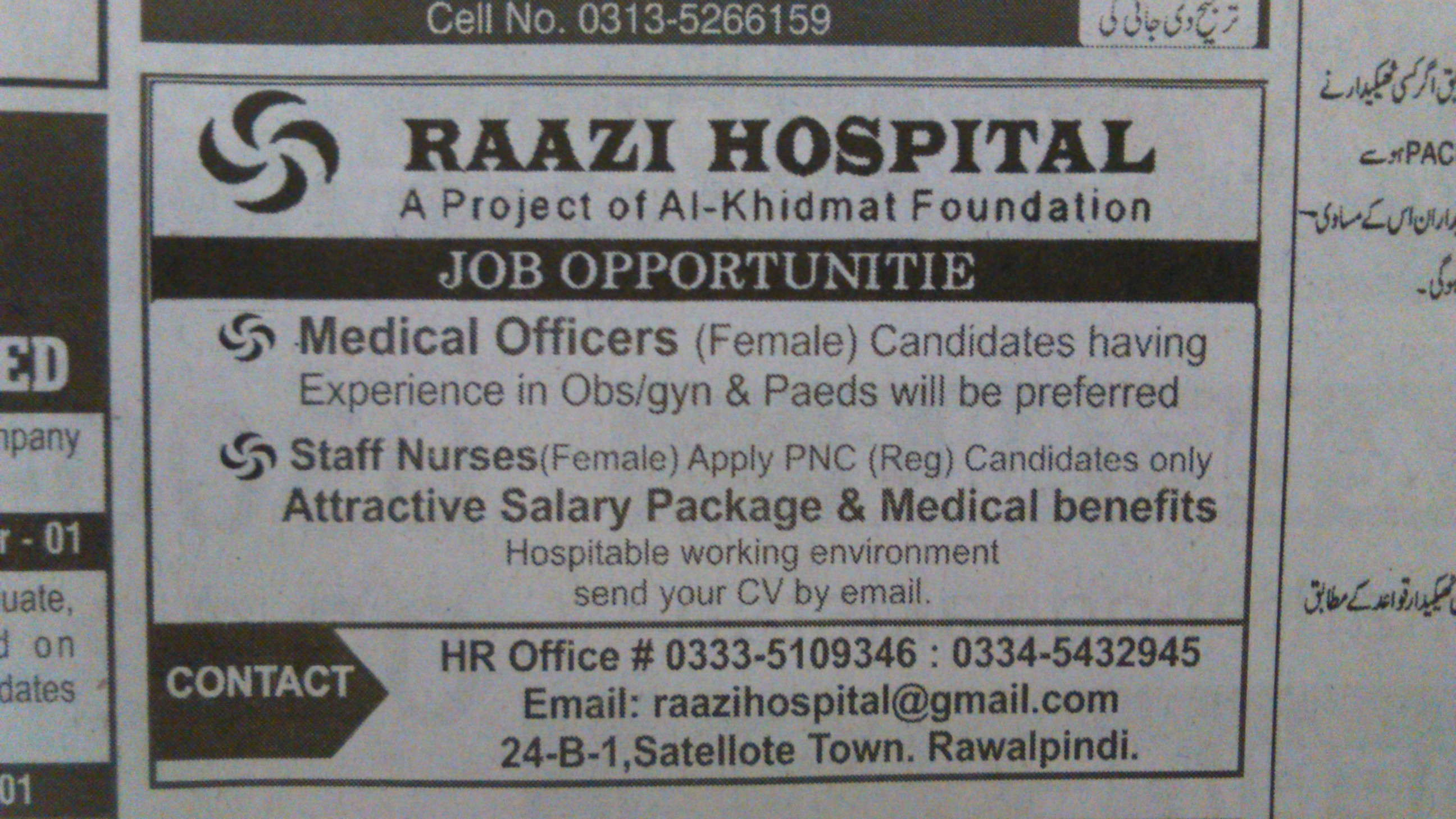 RAAZI Hospital Rawalpindi Jobs