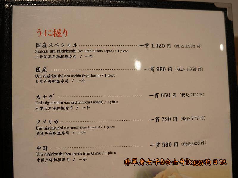 日本築地市場海膽蓋飯25