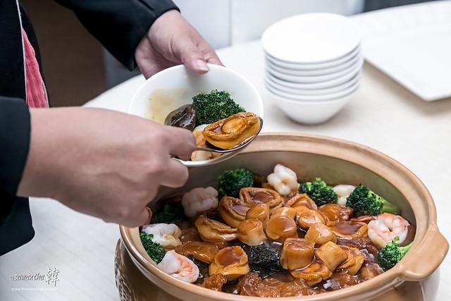2016-01-07 Wo Peng Restaurant-5145-