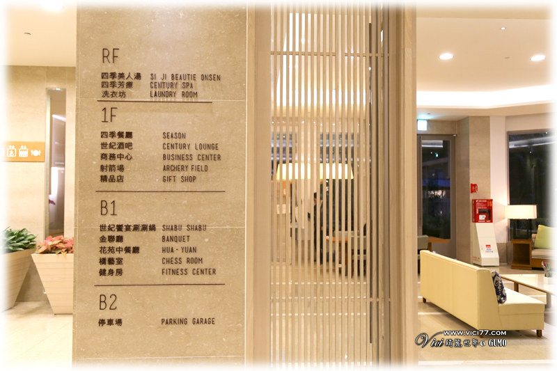 0125金聯酒店015