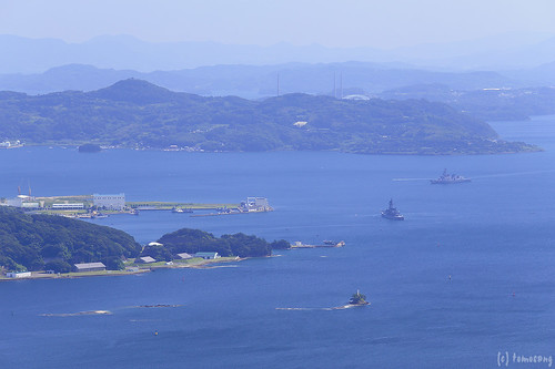 Yumiharidake Observation Deck