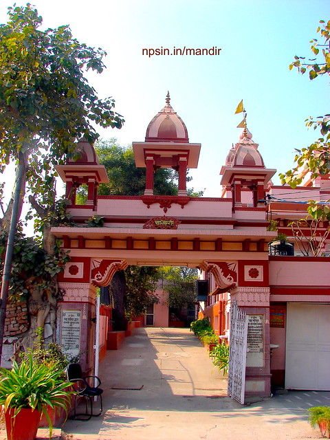 Primary Entrance of Temple
