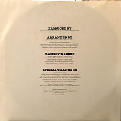 RAMSEY LEWIS:SALONGO(INNER 2)