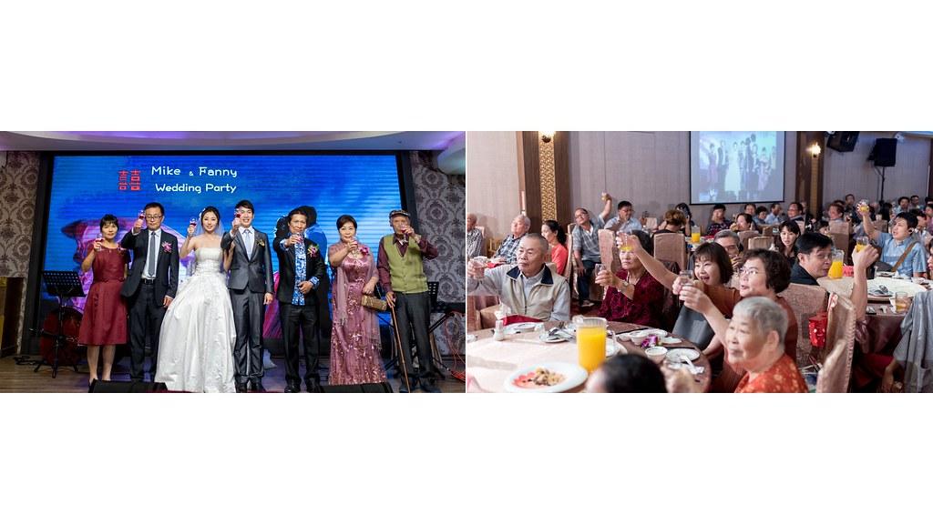 099-婚攝樂高-新莊晶華亭宴會餐廳