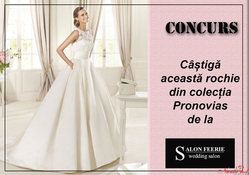 Новые коллекции 2016 в  салонe Feerie > С помощью салона Feerie ты будешь самой красивой и нежной невестой!