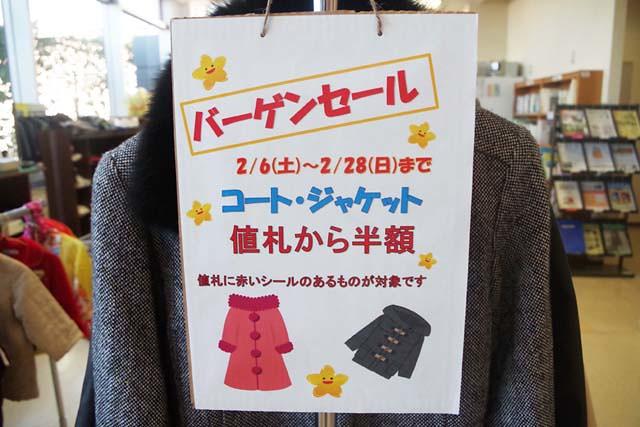 toomilog-itabashi_RecyclePlaza029