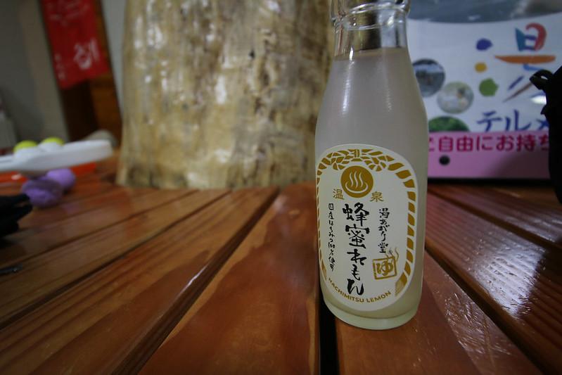 20141011-上州武尊山-0568.jpg