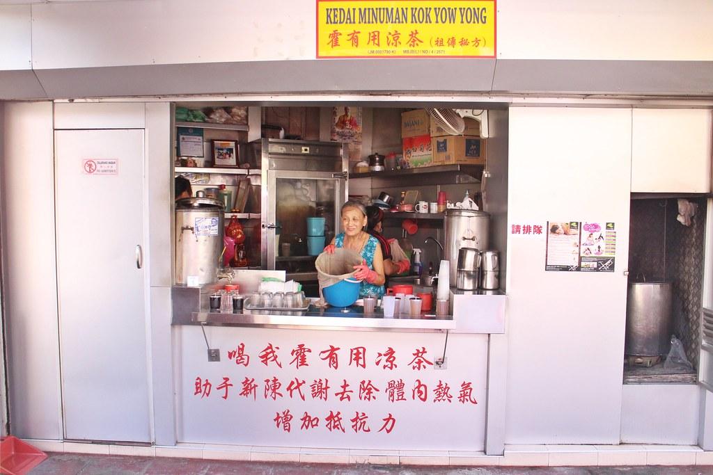 Johor Bahru Checkpoint Food: Kow Yow Yong (Herbal Tea)