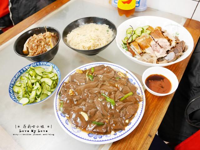 新竹城隍廟美食餐廳鴨肉許二姊菜單 (10)