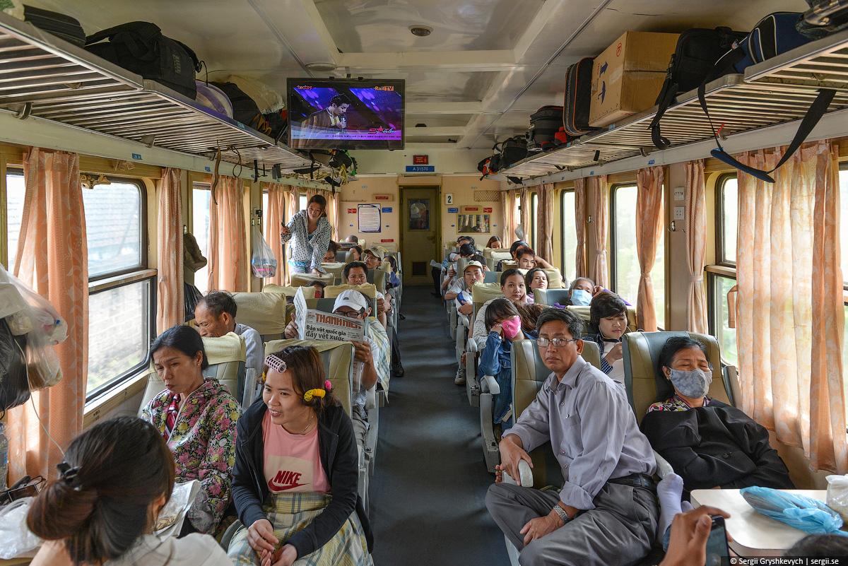 vietnam_reunification_express_train-18