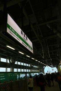 新青森11番線ホーム