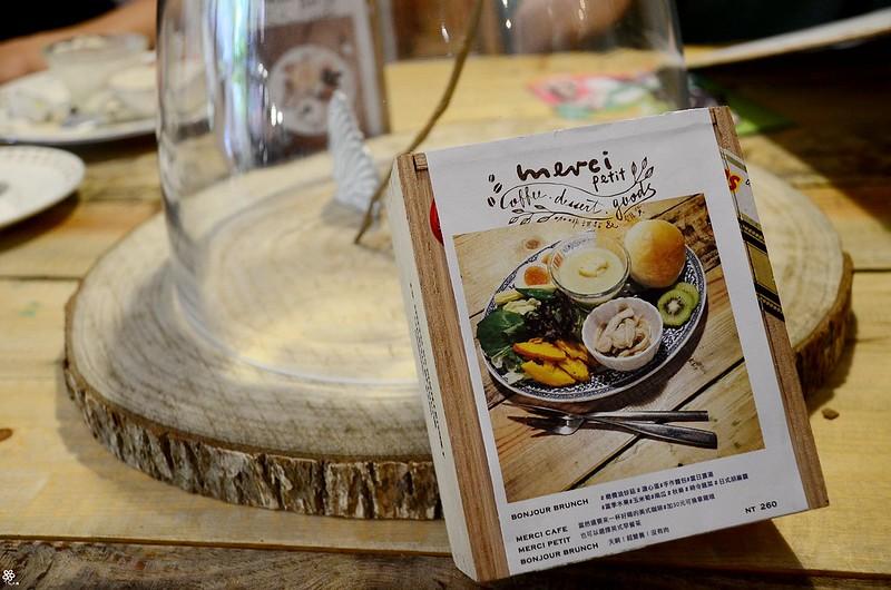 merci petit merci cafe板橋早午餐推薦板橋車站美食 (46)