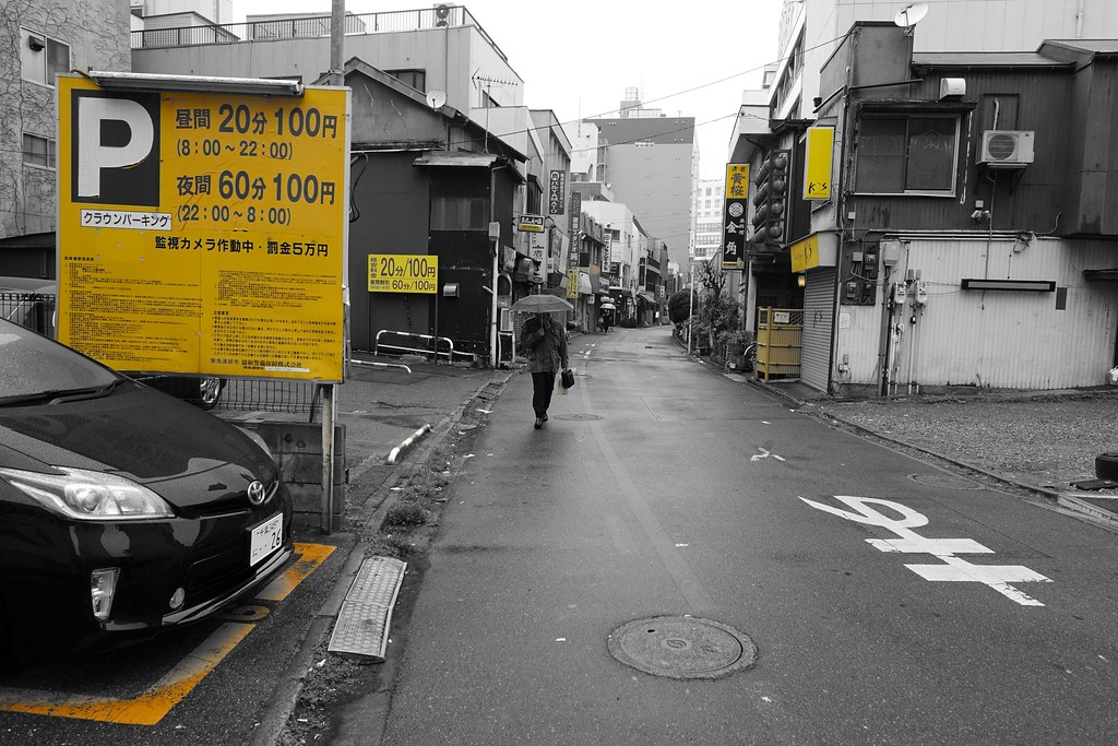 """""""The Yellow"""" 2016/03 No.1(One scene of commuting 2016/03 No.7)."""