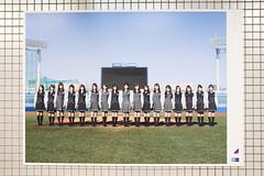 """Nogizaka46 14th Single """"Harujion ga Sakukoro"""" Promotional Posters at Nogizaka Station"""