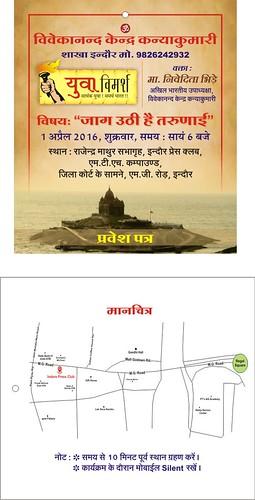 Yuva Vimarsh at Indore