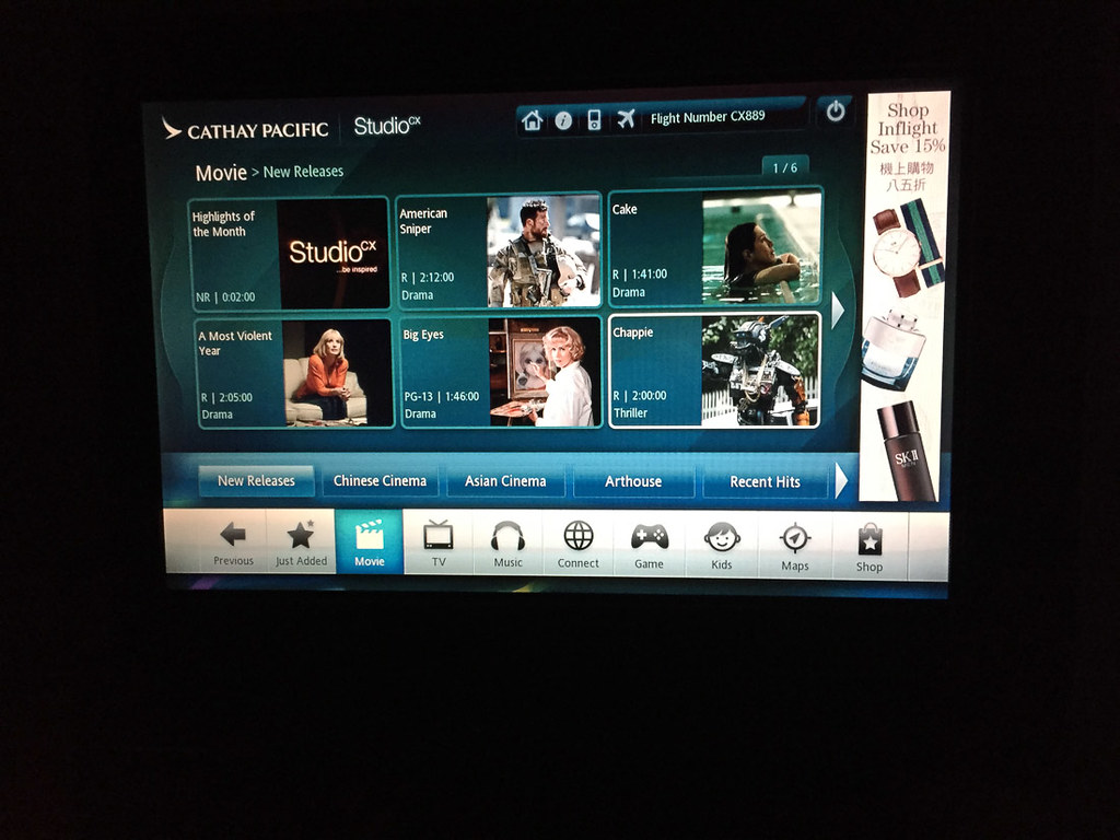 Inflight entertainment on Cathay Pacific First Class