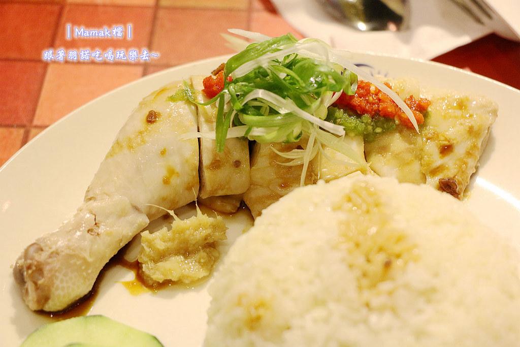 台北東區Mamak檔異國料理餐廳091