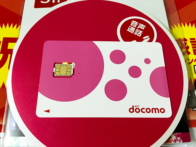 BIC SIMカード