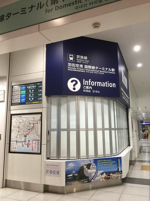 201603 廉價航空東京小旅行