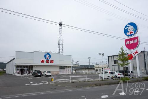 Nishimatsuya Kuji branch
