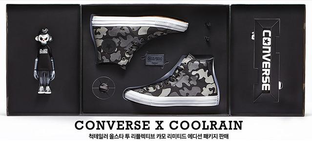 Converse × Coolrain 聯名鞋款 將採用豪華包裝同捆玩偶