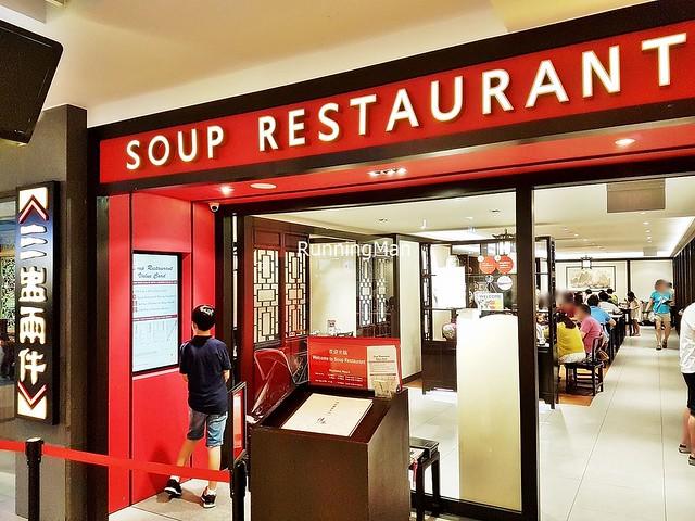 Soup Restaurant Exterior