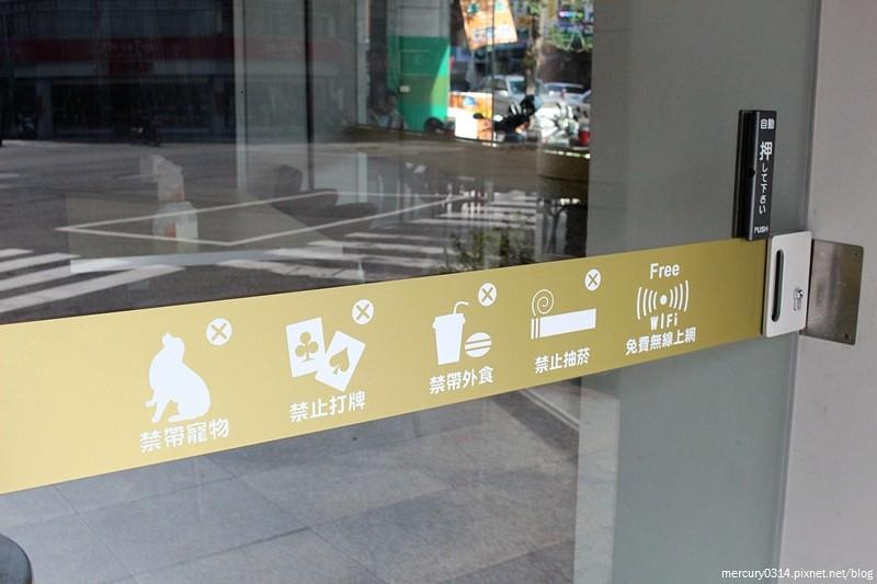 23827856763 0b969ba30d b - 熱血採訪|台中西區【凱撒盒子CAESARBOX日式雞排洋食專賣店】