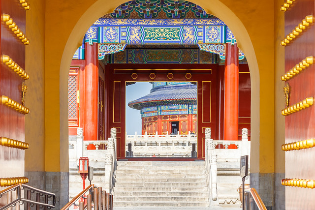 Entrance gate of Temple of Heaven in Beijing.