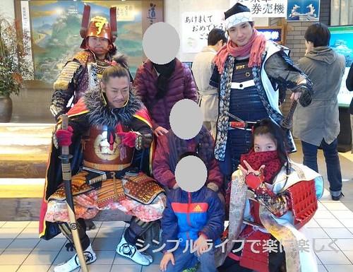 2016.1金華山、岐阜城盛り上げ隊と一緒に