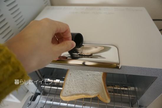 balmuda-toaster-kihon010