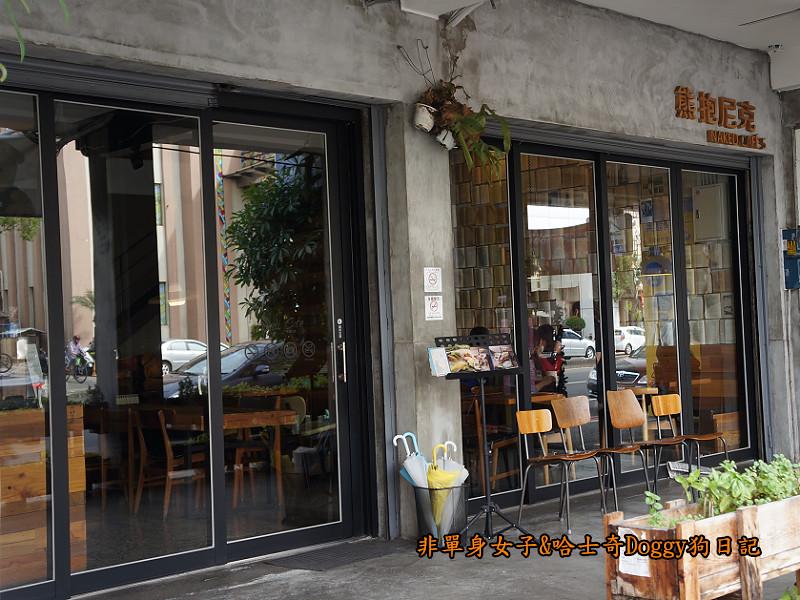 台中早午餐熊抱尼克咖啡5號店02