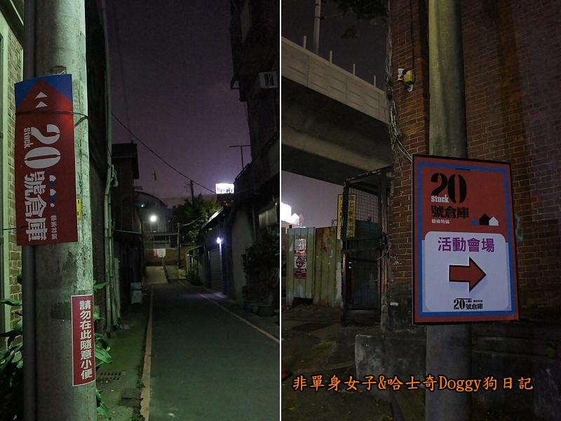 台中文創園區&台中肉員&20號倉庫28