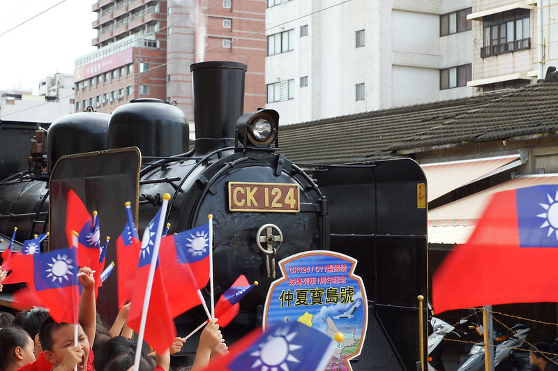 DSC01848