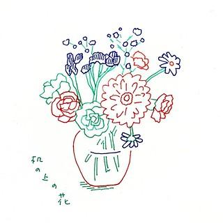 #illustration #sketch #drawing #線画 #flower #satoshigemi #onthedesk