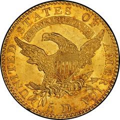 1815 half Eagle reverse